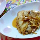 鯛のコショウ生姜煮