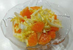 白菜とみかんのレモンオリーブサラダ