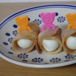 うずら卵のベーコン巻き
