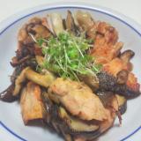 鮭とキノコのバタぽんソテー