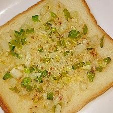 スナップえんどうと玉ねぎのごまドレサラダトースト