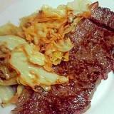 ステーキ&キャベツ炒め