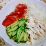 鶏肉のサラダ風冷やし中華