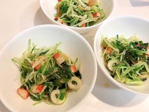 簡単すぐできる☆水菜とカニカマとワカメの酢の物