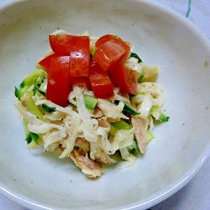 こりこりっ、切り干し大根ときゅうりとツナのサラダ