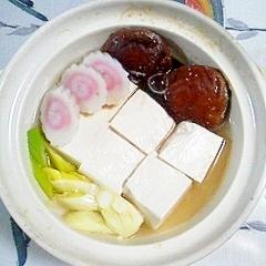 塩とうふの湯豆腐鍋