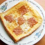 可愛い!メープルシロップ味パン耳フレンチトースト♪