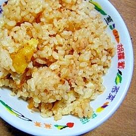 チキンナゲット&鮭フレーク炊き込みご飯★