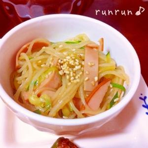 簡単☆春雨の中華サラダ