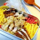 鶏めし弁当*和風チキンライス