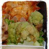 お弁当の彩り☆カリブロの玉ねぎドレッシングソテー