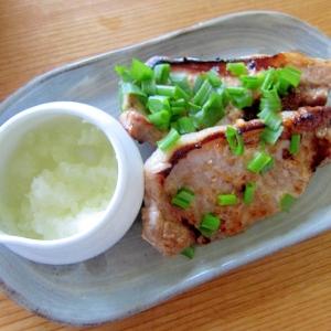 豚味噌ロース焼き大根おろし葱ソース