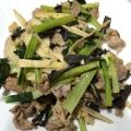 小松菜とキクラゲと豚肉の中華炒め