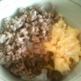 ひき肉と卵の3色丼