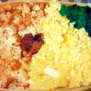 鮭・卵・ほうれん草の三色弁当