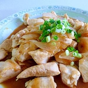 【簡単】鶏胸肉&玉ねぎのオイスター炒め