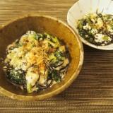 【離乳食取分け】小松菜とヒジキの白和え