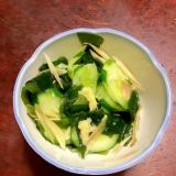 胡瓜とミョウガとワカメの生姜ポン酢。