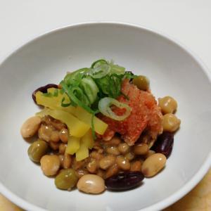 お豆とたくあんと辛子明太子納豆