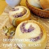 ブルーベリークリームチーズパン☆☆
