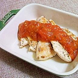 鶏ささみのトマトソースがけ