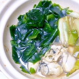 わかめが美味しい♪牡蠣の簡単鍋
