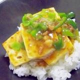 パパッとごはん*豆腐とピーマンde肉豆腐風*