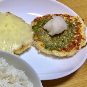 簡単ヘルシー豆腐ハンバーグ☆