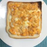 キムチで♪スクランブルエッグトースト