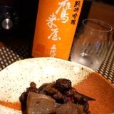 おうち居酒屋、蒟蒻と干し椎茸の煮物