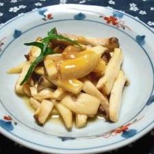 エリンギのレモン味噌