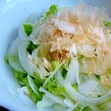 白菜おかかのさっぱりサラダ