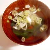 素朴☆干し椎茸と白だしで 大根と若布の澄まし汁