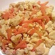 卵と人参と豆腐だけで作る簡単入り豆腐!