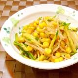もやしときゅうりとコーンの中華風サラダ