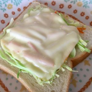 リメイク★きんぴらチーズトースト