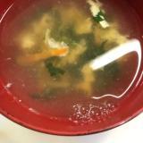 モロヘイヤの玉子スープ(^^)