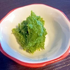 タケノコに合う★緑鮮やかな木の芽味噌