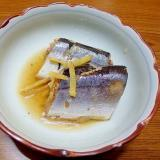 活力鍋で簡単!サンマの生姜煮