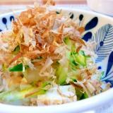 塩豆腐★おかか胡瓜★簡単これだけで美味しい♪