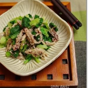 塩麹蒸し鶏と小松菜の和えもの