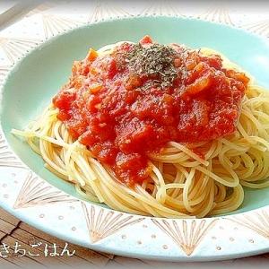 大人なトマトソース