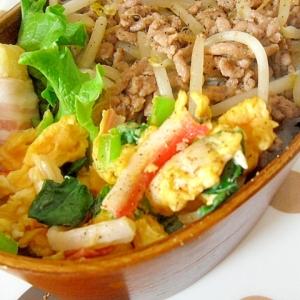 カニカマと小松菜の卵炒め