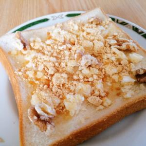 おからときな粉とくるみの蜂蜜トースト