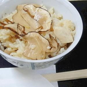 松茸の炊き込み御飯