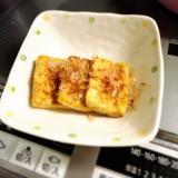 低カロリー節約レシピ♡豆腐ステーキ♡