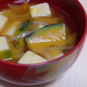 かぼちゃと高野豆腐のお味噌汁