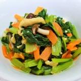 小松菜のお浸し 野菜もきのこもたくさん食べよう