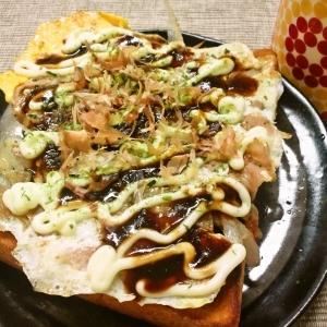 とんぺい焼き風トースト☆お好み焼き味で美味い☆