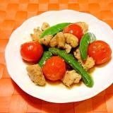 鶏肉とスナップエンドウとプチトマトの炒め物